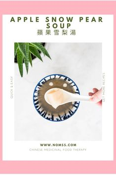 APPLE SNOW PEAR SOUP 蘋果雪梨無花果瘦肉湯 Autumn season, a drop in temperature and drier air calls for nourishing soup for the lungs. Apple and Snow Pear Soup 蘋果雪梨無花果瘦肉湯 is super quick and easy to make and is suitable for all ages! My toddler even drinks two bowls worth! 100% nutritious. Zero fillers! The sweet tastes come from apples, snow pears and dried figs! Naturally, our skin becomes driers, and lips get chapped. Although topical skincare is essential, it is more important to nourish and… Snow Pear, Vancouver Food, Cored Apple, Lily Bulbs, Food Therapy, Chinese Herbs, Apricot Kernels, Dried Figs, Easy Soup Recipes