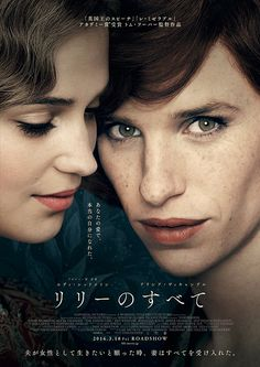 Original score to the 2015 motion picture. The Danish Girl is the acclaimed film from director Tom Hooper (The King's Speech, Les Miserables) starring Eddie Redmayne and Alicia Vikander. The original 2015 Movies, New Movies, Movies To Watch, Good Movies, Movies And Tv Shows, Movies Online, Movies Free, Eddie Redmayne, Alicia Vikander