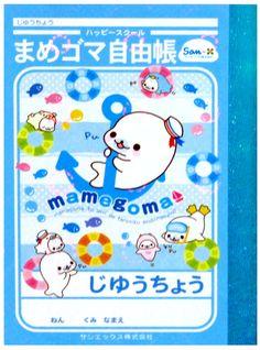 San-x Mamegoma Marine Mini Kawaii Notebook: Blue