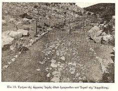 ΔΙΑΡΚΗΣ ΚΙΝΗΣΗ: Ανασκαφές Ι. Τραυλού 1937 City Photo, Outdoor, Outdoors, Outdoor Games, The Great Outdoors