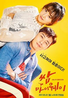 Watch Fight for My Way 2017 English Subtitle is a Korean Drama A romance drama about two people who chase their dreams in life despite facing harsh reality which brings them down...