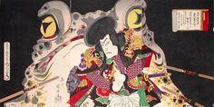 『五代目尾上菊五郎の天竺徳兵衛』(豊原国周 画) Japanese Prints, Japanese Art, Traditional Japanese, Geisha, Kai Monster, Art Japonais, T Art, Ink Painting, Woodblock Print