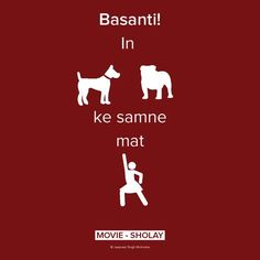 What Happens When You Add Graphics To The Best Bollywood Dialogues? This Awesomeness! Name That Movie, Guess The Movie, Bollywood Posters, Bollywood Quotes, Funny Attitude Quotes, Sarcastic Quotes, Badass Quotes, Qoutes, Funny Dialogues