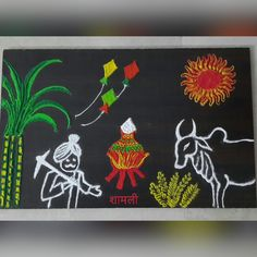Latest creative rangoli design for marathi festival makar sankranti