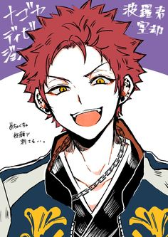 Twitter Rap Battle, Hot Anime Guys, Art Reference Poses, Manga Boy, Character Design Inspiration, Touken Ranbu, Division, Kawaii, Fan Art