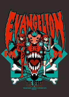 Neon Genesis Evangelion, Naruto Wallpaper, My Favorite Image, Fantasy Girl, Manga, Digimon, Art Reference, Design Art, Cool Art
