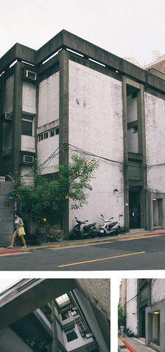 找到台北城市散步 王大閎建築散步