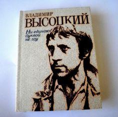 Soviet vintage book history of Soviet Union 1970s by RedStarRelics, $15.00