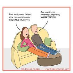 Η ζωή μιας μαμάς σε καραντίνα σε 10 ξεκαρδιστικά σκίτσα Bored Panda, Funny Comics, How To Relieve Stress, Clean House, Tv Shows, Family Guy, Jokes, Parenting, Stupid