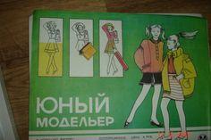 Юный модельер. Настольные игры СССР - http://samoe-vazhnoe.blogspot.ru/