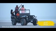 Daman And Diu, Jeep, Monster Trucks, Adventure, Vehicles, Rolling Stock, Jeeps, Fairytail, Vehicle