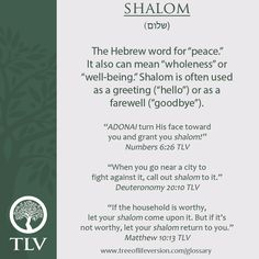 TLV Glossary Word of the Day: Shalom