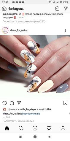 - The most beautiful nail designs Manicure, Pedicure Nails, Autumn Nails, Fall Nail Art, Fancy Nails, Cute Nails, Lavender Nails, Girls Nails, Trendy Nail Art