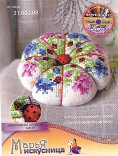 .Wonderful pin cushion pattern!!!