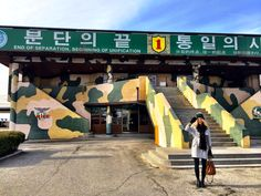 DMZ - border of North & South Korea
