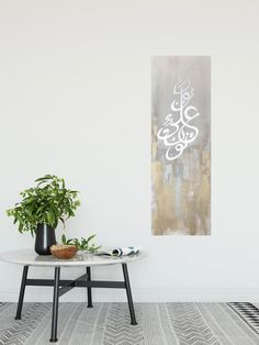 Your place to buy and sell all things handmade Art Painting, Calligraphy Wall Art, Islamic Wallpaper, Islamic Art, Islamic Art Calligraphy, Wall Art Canvas Prints, Painting, Art, White Painting