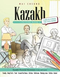Kazakh Picture Book: Kazakh Pictorial Dictionary (Color and Learn)