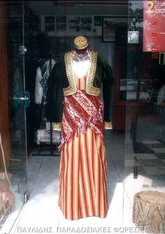 Παυλίδης Παραδοσιακές Φορεσιές, Πολίχνη Θεσσαλονίκης / Pavlidis Traditional Costumes, Polixni Thessaloniki - Pontic