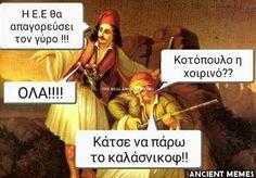 #life_greece #greecetravelgr1_ #kings_greece #travel_drops #urban_greece #loves_greece_ #naturelover_gr #greecelover_gr #ig_thessaloniki #sunset_greece #welovegreece_ #mykonos #santorini #perfect_greece #great_captures_greece #in_athens #ig_greekshots #reasonstovisitgreece #greeklife #visual_heaven #vintage_greece #ig_cyprus #ae_bnw #bw_greece #gr #ilovegreece