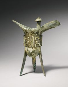 Auctions - Magnificent Ritual Bronzes – Property from the Collection of Julius Eberhardt,chinese ceramics and works of art Ancient China, Ancient Art, Zhou Dynasty, Asian History, China Art, Chinese Ceramics, 11th Century, Chinese Antiques, Wine Pourer
