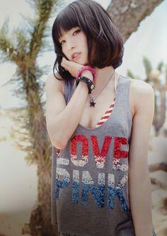 Lisa Japanese Singer, Lisa Chan, Future Wife, Japan Girl, Pop Singers, Tumblr, Photo Book, Actors & Actresses, Cute Girls