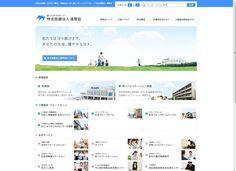 特定医療法人清翠会    (via http://www.maki-group.jp/ )