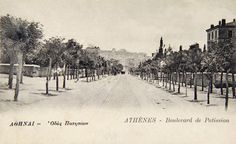 Παλιές Φωτογραφίες Αθηνών | Photos of old Athens - Page 53 - SkyscraperCity