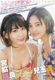 HKT48 Sakura Miyawaki and Haruka Kodama Ace Competition!! on Young Animal Magazine - JIPX(Japan Idol Paradise X)