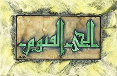 Maria, la belle copte et l'histoire - Musulman et fier de l\'être - Bloguez.com