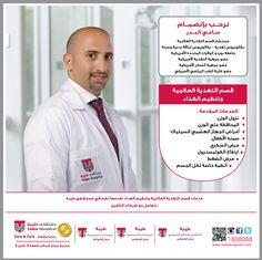 Mr. Sami Al Bader