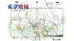 katsuya_yamada layout tokyo_ghoul