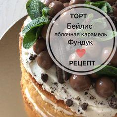 На данном изображении может находиться: еда Napoleon Cake, Honey Cake, Cheesecakes, Chocolate Cake, Pancakes, Deserts, Food And Drink, Dessert Recipes, Pudding