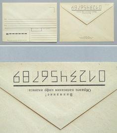 An old Estonian envelope.