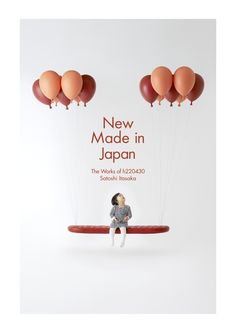 New Made In Japan The works of / Satoshi Itasaka 板坂諭 Balloons, It Works, Japan, News, Creative, How To Make, Movie Posters, Bench, Furniture