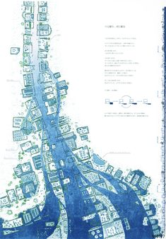 田村翔太郎氏・上原龍太郎氏・内田泰成氏作品 Landscape Diagram, Landscape And Urbanism, Architecture Concept Drawings, Architecture Graphics, Plane Design, Map Design, City Layout, Architecture Presentation Board, Concept Diagram