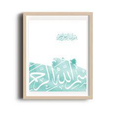 Islamic watercolor calligraphy Basmala art for your modern Muslim home. Bismillah Calligraphy, Calligraphy Art, Islamic Decor, Islamic Art, Green Watercolor, Watercolor Art, Arabic Art, Thoughtful Gifts, Wallpaper Quotes