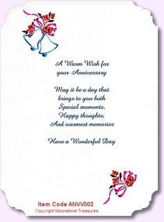 Quotes for wedding anniversary card