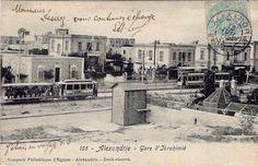 محطة ترام الإبراهيمية، الإسكندرية