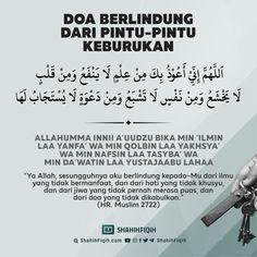 Pray Quotes, Quran Quotes Inspirational, Words Quotes, Qoutes, Hijrah Islam, Doa Islam, Prayer Verses, Quran Verses, Reminder Quotes