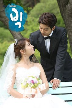 A Big Wedding, featuring Gong Yoo and Lee Min Jung