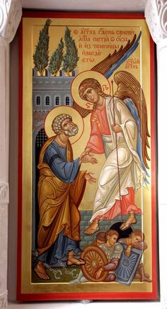Byzantine Icons, Byzantine Art, Religious Icons, Religious Art, Church Icon, Angel Sculpture, Religious Paintings, Best Icons, Patron Saints