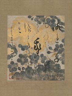 Honami Kōetsu Tawaraya Sōtatsu 本阿見光悦書・俵屋宗達下絵 桜下絵和歌色紙 鴨長明 Poem by Kamo no Chōmei with Underpainting of Cherry Blossoms