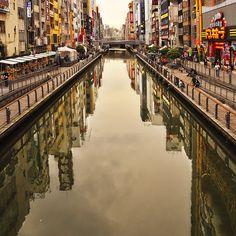 Osaka (おさか)