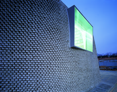 Gallery of 12 Dynamic Buildings in South Korea Pushing the Brick Envelope - 47