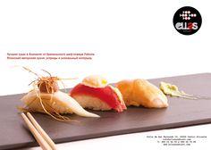 Ellas Sushi Restaurant in Alicante