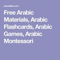 Just discovered this website and it has some AMAZING Arabic material on here. All free. Enjoy!