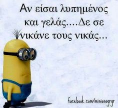 Big Words, Greek Quotes, Greek Life, Minions, Funny Quotes, Positivity, Thoughts, Sayings, Truths