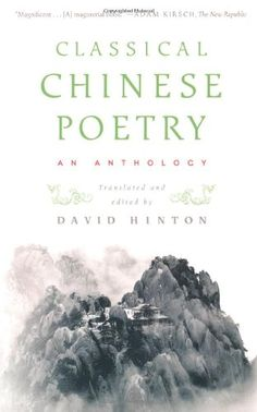 Short song by cao cao chinese poetry pinterest classical chinese poetry pdf fandeluxe Choice Image