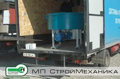For the Magnitogorsk Metallurgical plant shipped 2 compulsory mixer SCAUT 200 production MP #StroyMehanika. link http://www.betonpump.com/catalog/betonosmesiteli/betonosmesitel_prinuditelnogo_deystviya_skaut_200_professional/