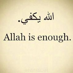 Allah s.w.t loves you more than you can ever love him, do everything for the sake of allah s.w.t. :-)